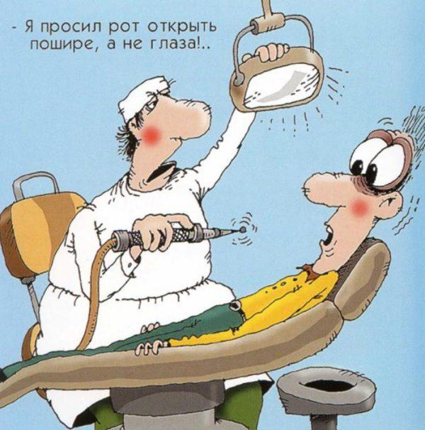 Картинки прикольные у зубного врача, смешными анекдотами